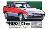 1/24 `78 Porsche 924 Turbo (Model Car) Micro Ace(Arii) Owners Club 24 No.24 by Micro Ace