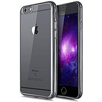 Etsue Plating TPU Silikon Schutzhülle für iPhone 7 Plus, Überzug Gold Rahmen Kratzfeste Plating TPU Case Durchsichtige Transparent Crystal Silikon Schutzhülle Handy Gürtel Tasche für iPhone 7 Plus+ 1x schwarz