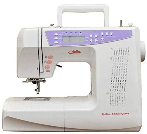Sewing Machine 404, 170 Stitches, Alphabet, £150 accessories: Quilting  Extension Table, Walking Foot, Hard Case, 13 Feet, 24 Moon Thread, 5  Scissors