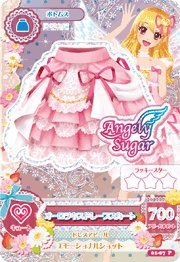 data-carddass-eye-win-first-step-01-07-aurora-premium-rare-kiss-drape-skirt-japan-import