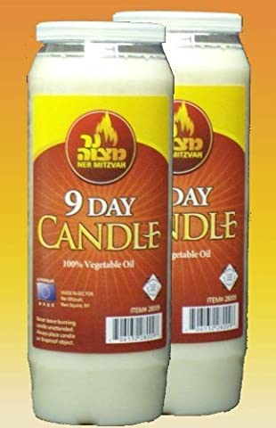Ner Mitzvah 9 Day Memorial Yahrtzeit Candle Pack of Two by NER