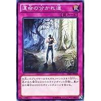 [Forcella nella strada del destino] carta di Yu-Gi-Oh DE01-JP038-N ?Duelist Edition 1 >>