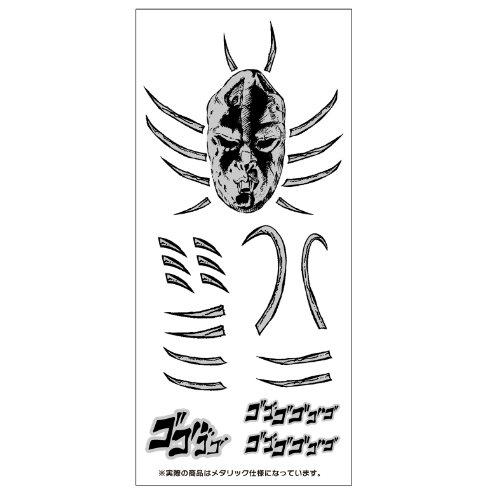 JoJo`s Bizarre Adventure Part.1 Stone Mask Decoration Seal