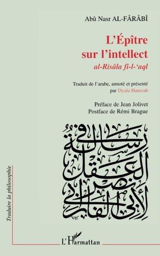 Epitre sur l'intellect (l' ) al-risala fi-l-aql