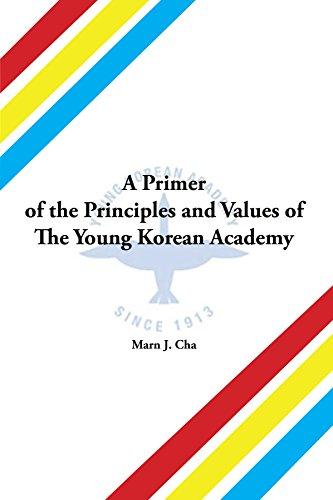 a-primer-of-the-principles-and-values-of-the-young-korean-academy