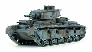 Dragon - Maqueta de Tanque Escala 1:72 (DRR60598)