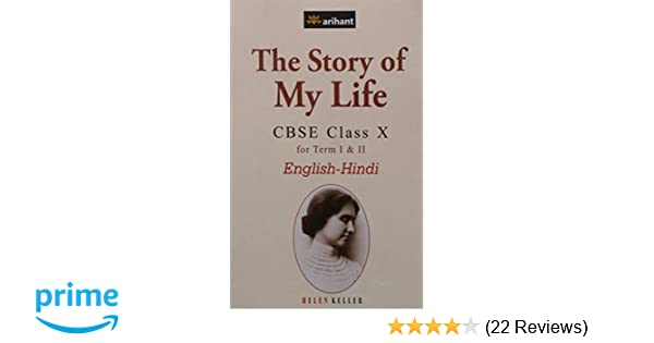 The Story of My life Class 10th E/H: Amazon in: Hellem Keller: Books