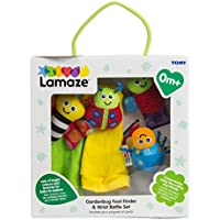 Lamaze Gardenbug Wrist Rattle Footfinder Baby Gift Set - ukpricecomparsion.eu