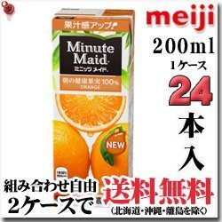 minute-maid-naranja-200-ml-este-x24-31-off