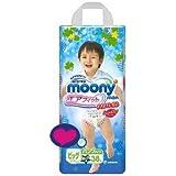 Pañales japoneses - bragas Moony PB Boy 12-17 kg// Japanese diapers - nappies Moony PB Boy 12-17 kg