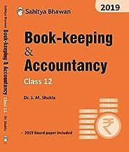 BOOK KEEPING & ACCOUNTANC