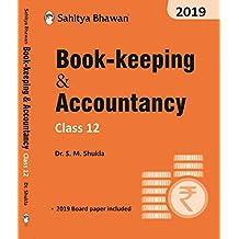 BOOK KEEPING & ACCOUNTANCY 12