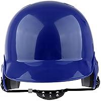 NON Sharplace 1 Unidad de Casco Protector Cabezal para Deporte de Beisbol - Azul