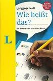 ISBN 3125632234