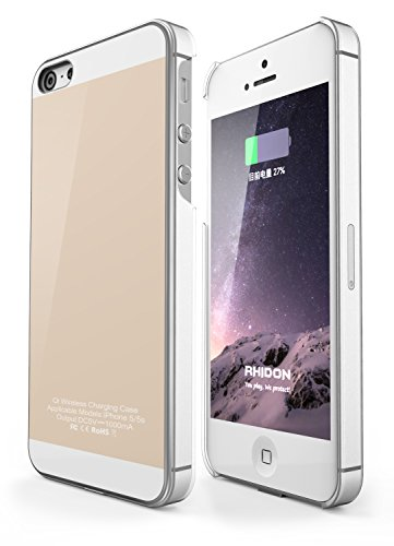 iPhone 5S Hülle, Rhidon Wireless Qi Ladegerät Wireless Charger case Flexibles Lightning Stecker für iPhone 5/5S/SE (Gold)