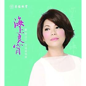 Chun Feng Wen Shang Wo De Lian (Live in Hong Kong / 2010)
