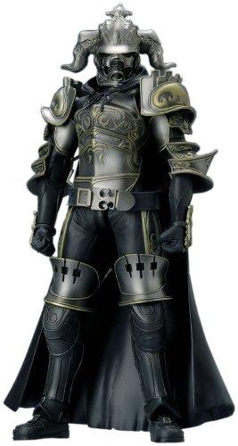 Action Figure Final Fantasy XII: Gabranth
