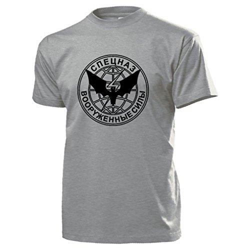 GRU Speznas Wappen Abzeichen Einheit Russischen Föderation T Shirt #3295, Farbe:Grau, Größe:Herren L -