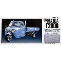 No.18 '56 Mazda 3 ruedas auto 1/32 Club de Propietarios (jap?n importaci?n)