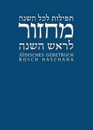 Jüdisches Gebetbuch Hebräisch-Deutsch: Rosch Haschana