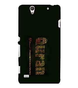 printtech Quran Allah Quote Back Case Cover for Sony Xperia C4 Dual E5333 E5343 E5363::Sony Xperia C4 E5303 E5306 E5353