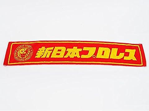 New Pro-Wrestling Japon Lion Mark Muffler Towel (X rouge jaune)
