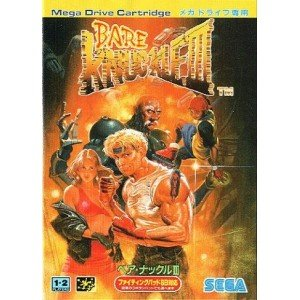 bare-knuckle-iii-japan-import