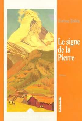 """<a href=""""/node/70448"""">SIGNE DE LA PIERRE (LE)</a>"""