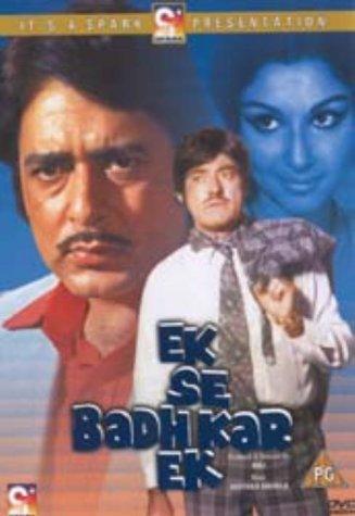 ek-se-badhkar-ek-1976-dvd