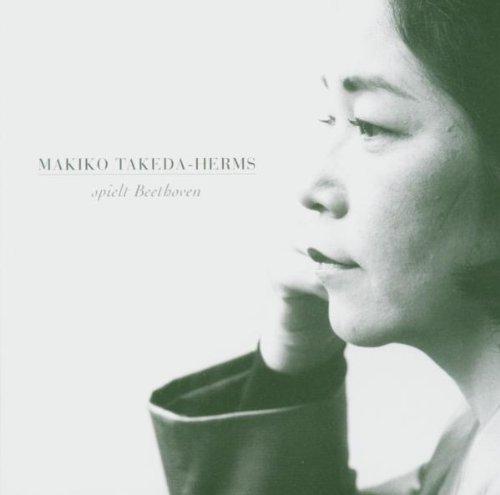 makiko-takeda-herms-spielt-beethoven