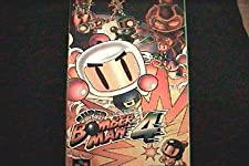 Super Bomberman 4 Bomber Man 4 [Super Famicom / Super Nintendo]