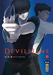 Devil's Line Edition simple Tome 5