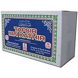 TAFSIR IBN KATHIR : Abridged (10 VOL.) (FIRST EDITION, 2000)