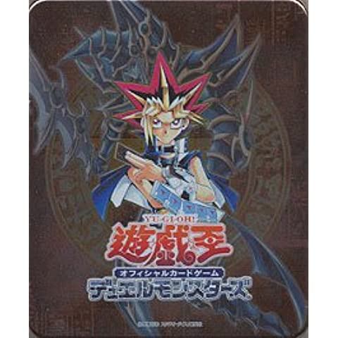 Yugiho 2003 Booster Pack Collection Tin Japanese