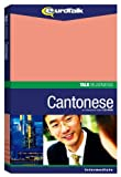 Talk Business Cantonese (PC/Mac)