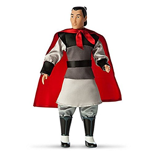 Disney Mulan Li Shang Doll -- 12'' by -