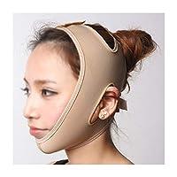 GLJJQMY Firming Mask Sleep Face Bandage Thin Face Mask Face-lift Face V Face Lifting Firming Double Chin Beauty Tools Facial shaping mask (Size : XXL)
