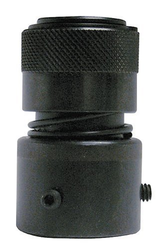 Mountain 7300 Quick Change Retainer Coupler by Mountain Products - Quick-change Coupler