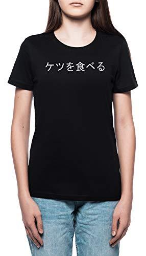 Ich Essen Arsch Im Japanisch Damen T-Shirt Rundhals Schwarz Kurzarm Größe L Women's Black T-Shirt Large Size L -