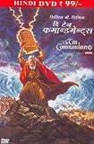 The Ten Commandments(Hindi)