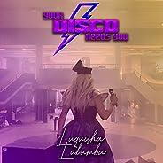 Your Disco Needs You [Explicit]