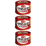 Kimchi en lata - pack de 3 unidades