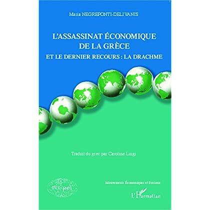 L'assassinat économique de la Grèce: Et le dernier recours : la drachme (Mouvements Économiques et Sociaux)