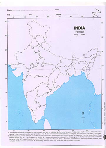 Navneet India Political Maps (Pack Of 100 Sheets)
