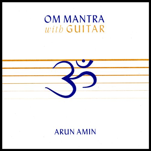 om-mantra-with-guitar-arun-ami