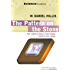 The Pattern On The Stone (SCIENCE MASTERS)