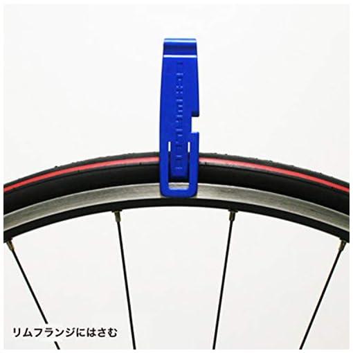 Schwalbe - Leve gomma della bicicletta