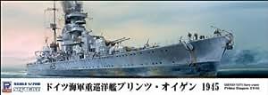 Au 1/700 de la marine allemande Croiseur lourd Prinz Eugen 1945 (W154) (japan import)