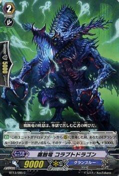 card-fight-vanguard-corrosion-dragon-kurupt-dragon