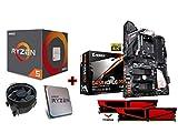 PC Aufrüstkit AMD Ryzen | AMD 2600 Hexacore CPU | AMD Kühler | Gigabyte B450 AORUS Pro Mainboard | 16GB Team Vulcan DDR4